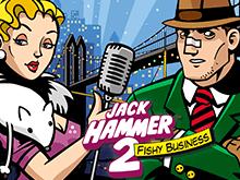 Играть онлайн в Джек Хаммер 2