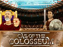 Онлайн автомат Зов Колизея