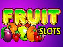 Играть в игровой автомат Fruit Slots онлайн на реальные деньги